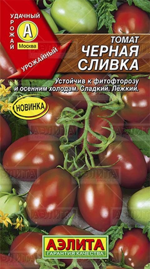 Сорт томата - Черная сливка