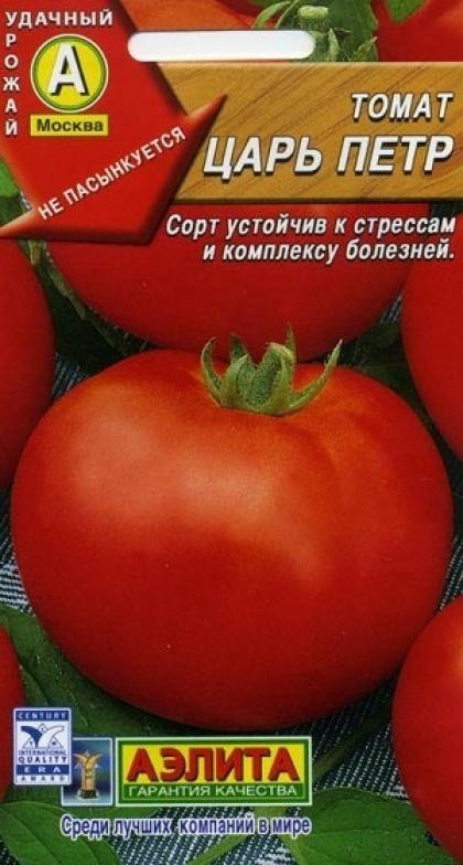 Сорт томата - Царь Петр