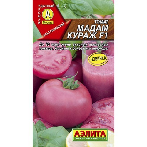 Сорт томата - Мадам Кураж