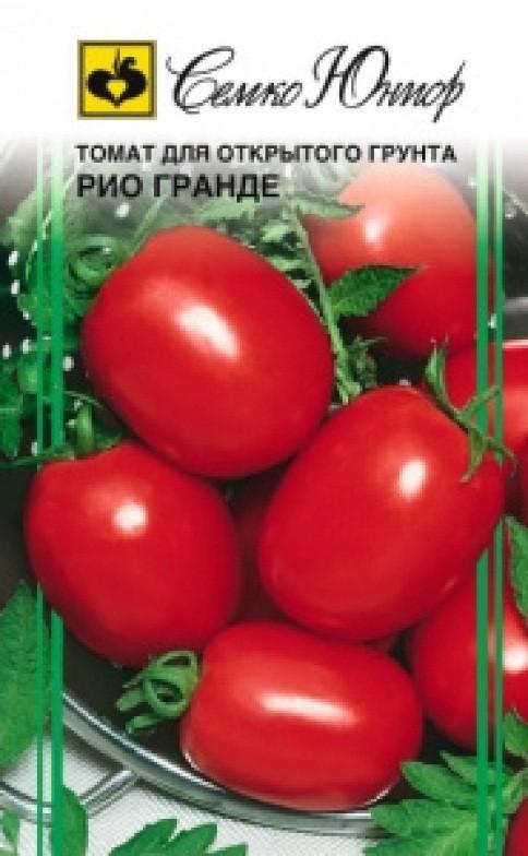 Сорт томата - Рио Гранде