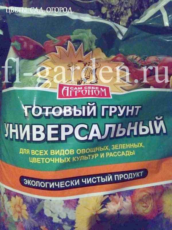 """""""Сам себе агроном"""": внешний вид упаковки"""