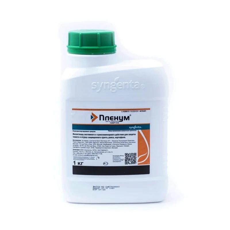 Cистемно-трансламинарный инсектицид с контактно–кишечной активностью.  Безопасный для опылителей, полезной энтомофауны, с длительным периодом защитного действия и коротким периодом ожидания.