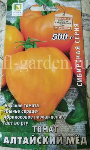 Алтайский мед упаковка - полное описание, фото