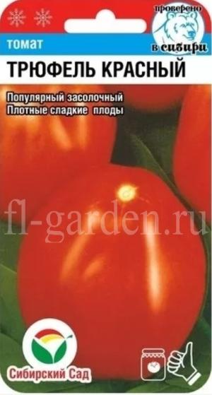 Томат Красный трюфель- полное описание на fl-garden.ru