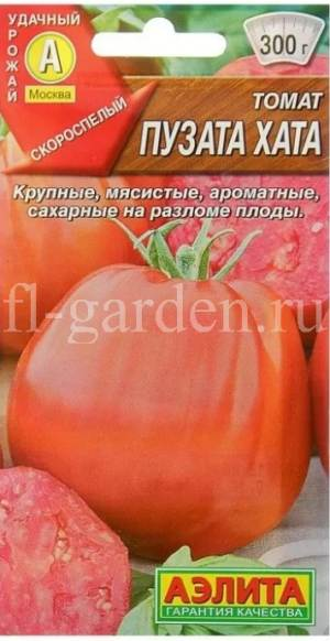 Упаковка семян томата Пузата Хата