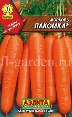 Сорт моркови Лакомка F1